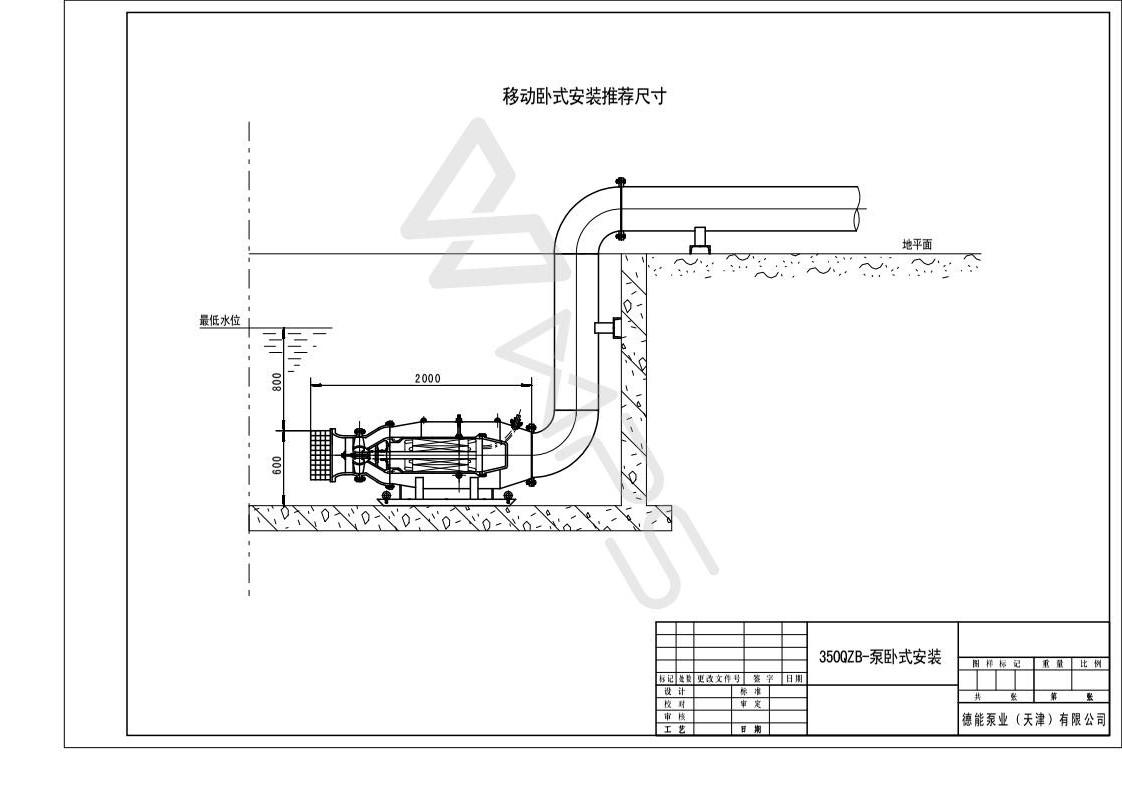 350QZB-泵卧式安装推荐图_01.jpg