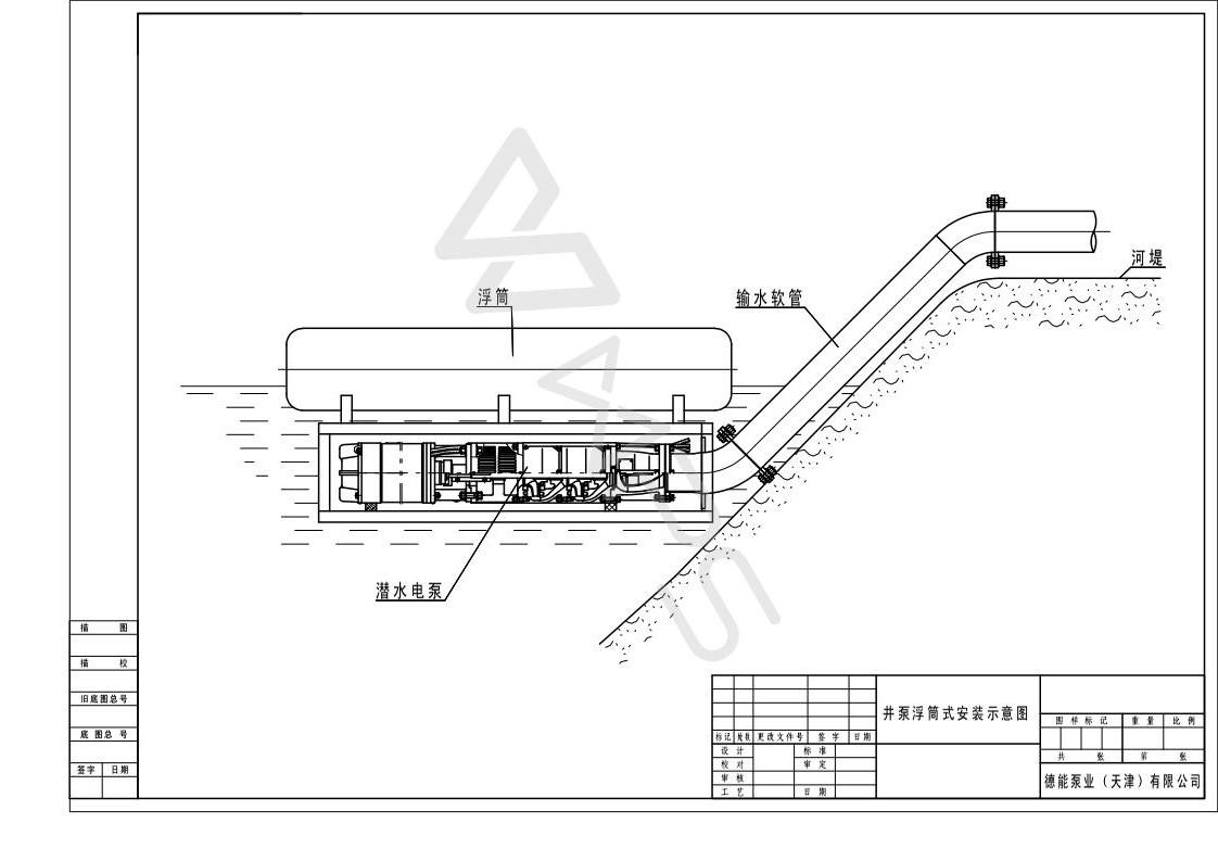 井泵浮筒式安装_01.jpg