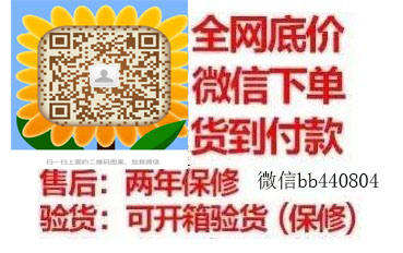 bb440804.jpg