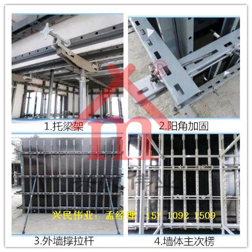 微信图片_201712210932271_副本.png