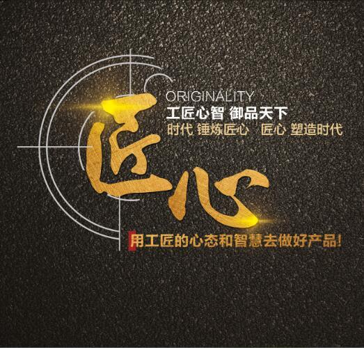 匠心御品卫浴—专业智能厨卫专家_中国首款置物抽拉厨房水龙头