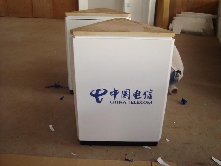 冰箱 家电 箱子 710_532