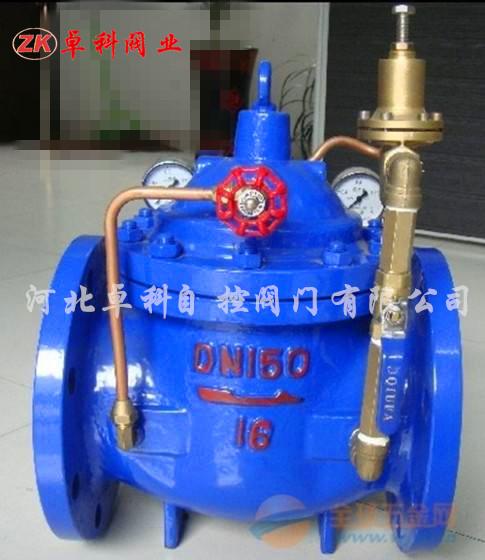 广东制造200x先导式减压阀可调式减压稳压阀价格法兰连接图片