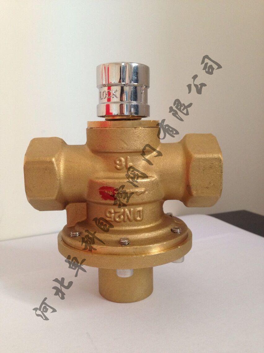 【zkl自力式流量控制阀】、zkl自力式流量控制阀专题-中国供应商