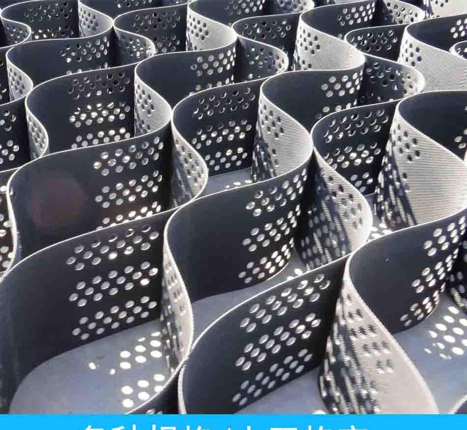 海绵城市建设专用/保水防冲刷高强土工格室厂家/蜂巢约束系统施工工艺