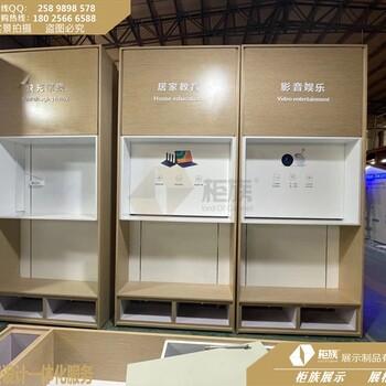 保定华为全场景智能生态体验店壁柜发货厂家