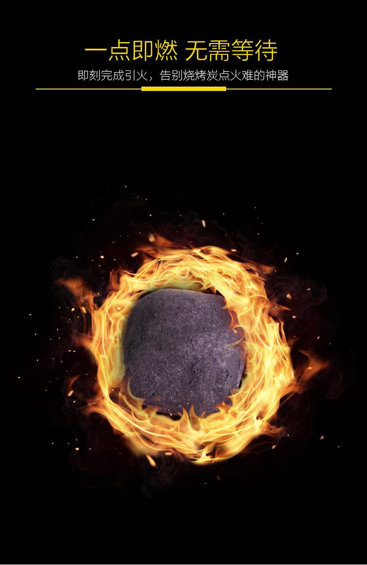 怎样点燃木炭烧烤炭引燃炭蓝色火宴环保烧烤炭