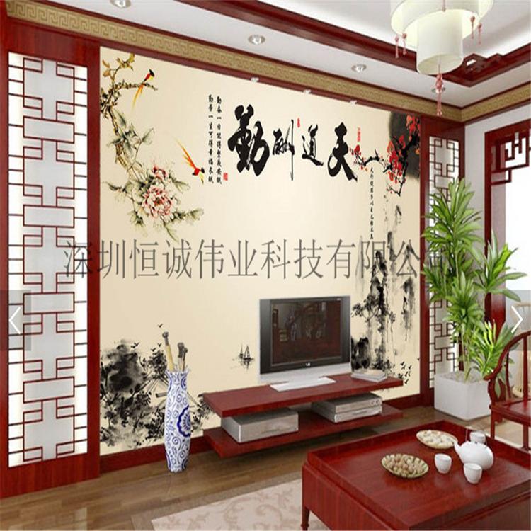 客厅艺术瓷砖背景墙uv打印机电视背景墙瓷砖浮雕打印机