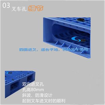 ZJ1111-150网格双面尺寸图本黄页350叉孔.jpg