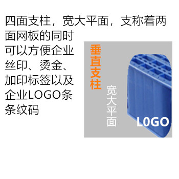 ZJ1111-150网格双面尺寸图__加文字.jpg