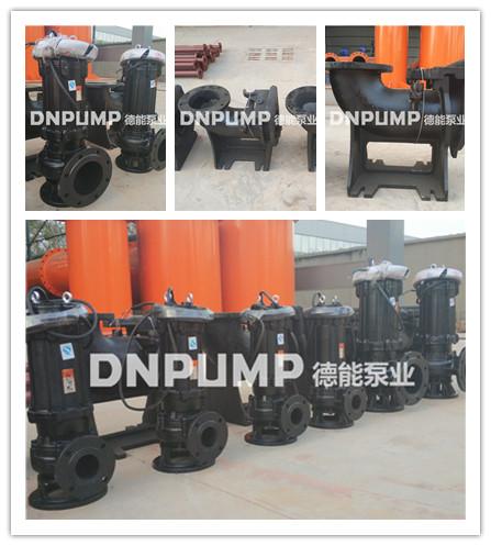 排污泵.jpg