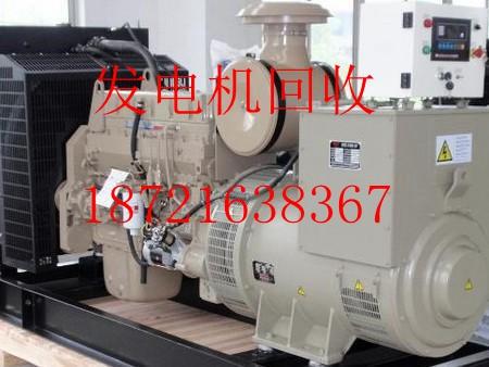 发电机11.jpg