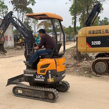果園20挖機無尾20挖機新17挖機15挖機帶錘出售