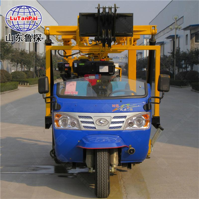 XYC-200A三輪車載液壓鉆機4-1.jpg