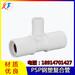 鋼塑復合壓力管PSP管接頭電磁熔焊接冷熱水管及配件