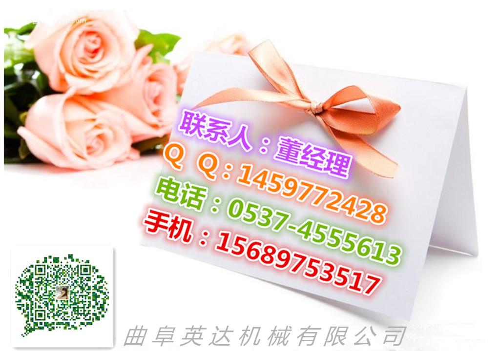 Redocn_2011032611000267_副本.jpg