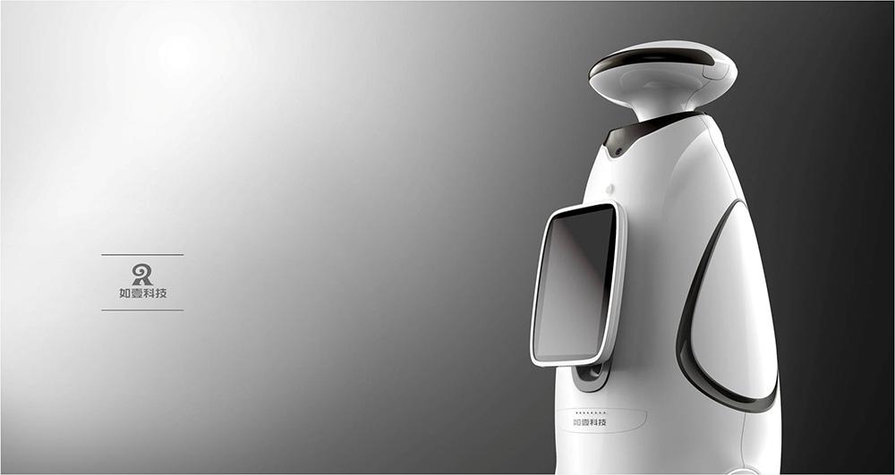 供应机器人外观造型结构设计工业设计服务
