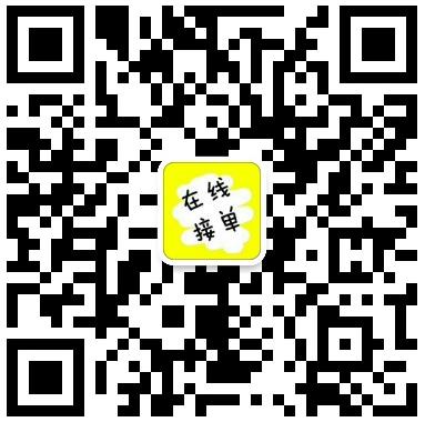 墨奇拧花石笼网#凉山防洪石笼网规格可定制