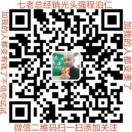 mmexport1505875423084.jpg