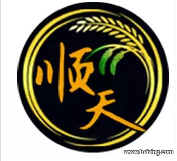 logo 标识 标志 设计 矢量 矢量图 素材 图标 351_320
