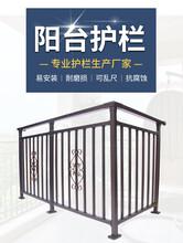 廣東陽臺護欄、空調護欄定制廠家圖片