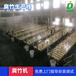 福建腐竹制作機大型腐竹油皮設備上門安裝調試