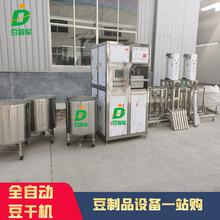 吉林大型豆腐皮機設備全自動干豆腐加工設備廠家圖片