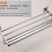 304不銹鋼毛巾架置物架壁掛式雜物架北京圖片