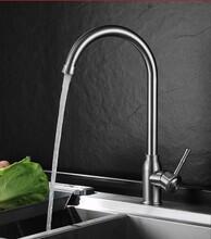 廚房單冷水全銅不銹鋼洗菜盆陽臺防濺可旋轉水龍頭圖片