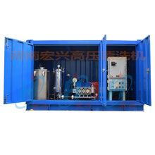 吉林高压防爆清洗机1000公斤HX-65150型防爆高压清洗机图片