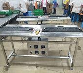 圓形蛋餃機,生產蛋餃機器,電加熱蛋餃機