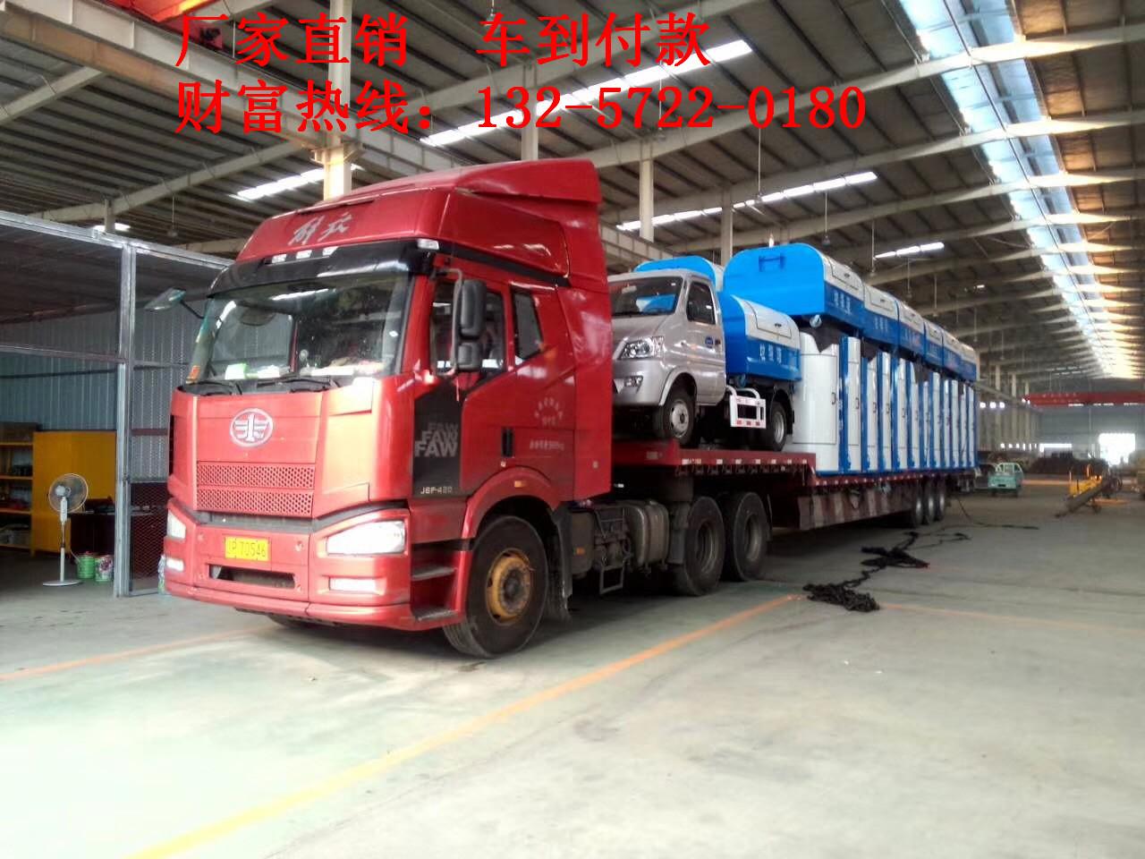 湖北随州厂价直销车厢可卸式垃圾车 15335785257... - 中国供应商
