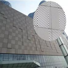 沖孔鋁板定制弧形雕花鋁單板造型鋁單板幕墻配件圖片