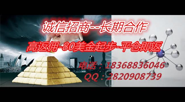 5576bb18559eb_1024_副本.jpg