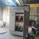 淮北生產控制柜GGD變頻柜的廠家在哪里