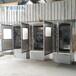 成套自動化控制系統不銹鋼配電柜設計安裝