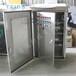 配套不銹鋼電控柜軟啟動配電箱品質優越