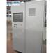 淮北生產電氣自動化控制柜九折型仿威圖柜