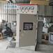 淮北生產國標GGD控制柜PLC控制系統怎么樣