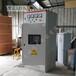 銷售GGD低壓控制柜戶外動力柜設計規范