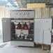 淮北做GGD變頻成套控制柜動力柜什么價格