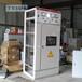 徐州生產GGD變頻控制柜軟啟動柜什么價格