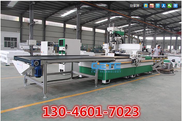 镇江板式家具厂生产设备镇江板式家具开料机图片