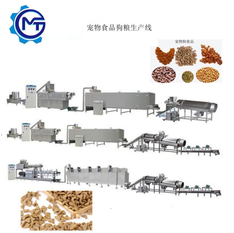 寵物食品狗糧生產線12.jpg