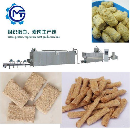 大豆蛋白生產線5.jpg