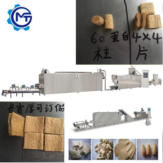 大豆蛋白生產線8.jpg