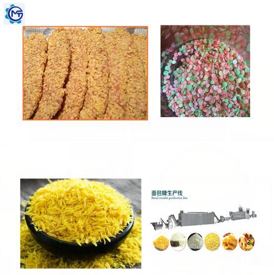 面包糠生产线3.jpg