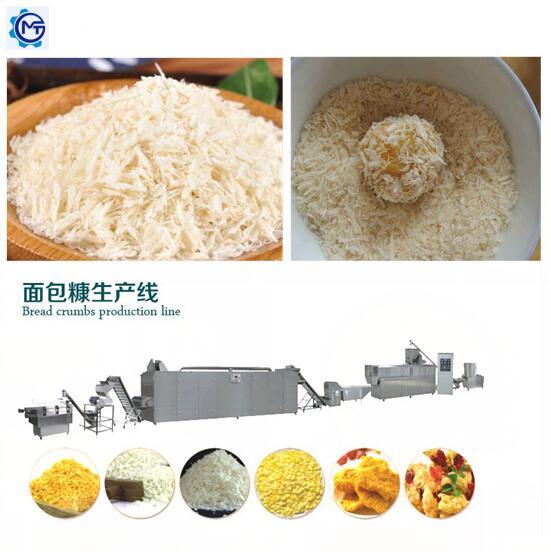 面包糠生产线8.jpg