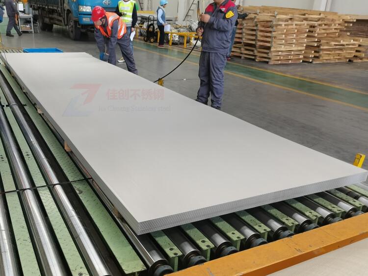 不銹鋼卷板加工定制