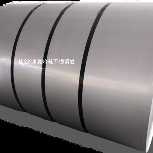 不銹鋼熱軋板價格